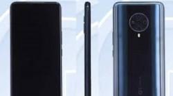 ವಿವೋ ಕಂಪೆನಿಯ ವಿವೋ S6 5G ಸ್ಮಾರ್ಟ್ಫೋನ್ ಫೀಚರ್ಸ್ ಬಹಿರಂಗ!