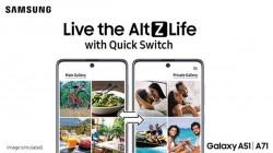 Samsung Galaxy A51 ಮತ್ತು Galaxy A71 ಗಳಲ್ಲಿ Samsung ಗೌಪ್ಯತೆಯನ್ನು ಮರು ವ್ಯಾಖ್ಯಾನಿಸುತ್ತದೆ