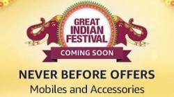 Amazon Great India Festival Sale: ರೆಡ್ಮಿ ಫೋನ್ಗಳಿಗೆ ಬಿಗ್ ಡಿಸ್ಕೌಂಟ್!