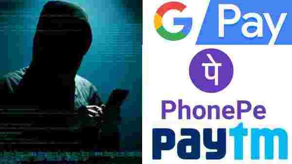 ಫೋನ್ ಪೇ ಆಪ್ನಲ್ಲಿ ಅಡಚಣೆ!..ಯಾಕೆ ಗೊತ್ತಾ?   PhonePe App Stops Working Across The Country, Here Is The Reason - Kannada Gizbot