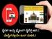 ಡ್ರೈವಿಂಗ್ ಲೈಸೆನ್ಸ್ DL ಮಾಡಿಸಿಕೊಳ್ಳಲು ಬಂದಿದೆ ಆಪ್: 10 ಲಕ್ಷ ಡೌನ್ಲೋಡ್ ..!